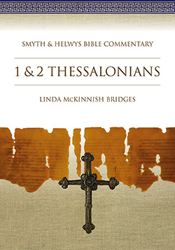 Smyth & Helwys Bible Commentary Archives - Smyth & Helwys Books
