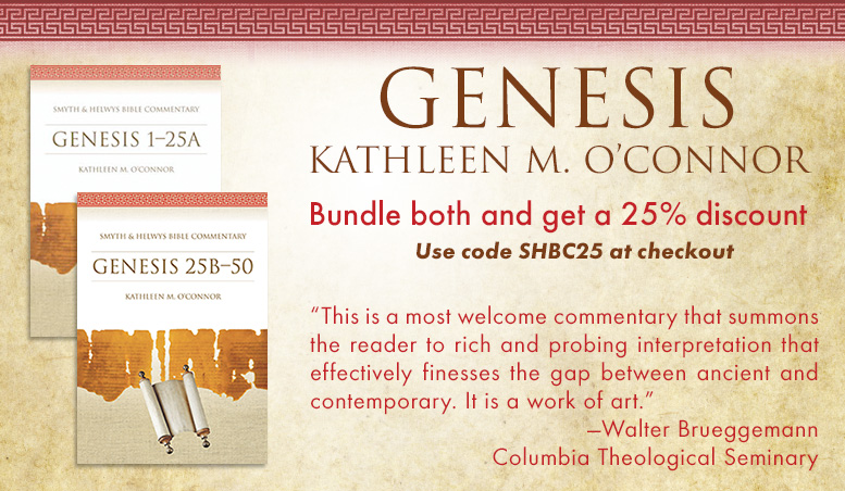 SHBC_Genesis_bundle_banner